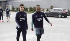 مالكوم ابرزالمنضمين الى تدريبات برشلونة