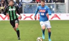 ساسولو يقدم هدية ليوفنتوس بعد التعادل امام نابولي