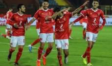 الدوري المصري: الاهلي يتخطى المقاولون العرب بثنائية