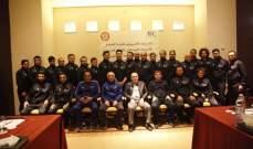 الاتحاد اللبناني لكرة القدم يفتتح دورة تدريبية للمدربين في مستوى C