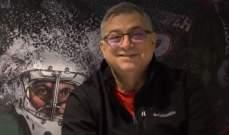وفاة طبيب لبناني لفريق هوكي الجليد مصابا بفيروس كورونا