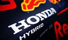 فريق رد بُل يأمل بنجاح وقف تطوير المحركات في الفورمولا 1