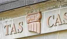 تخبط في مانشستر سيتي بسبب محكمة التحكيم الرياضية