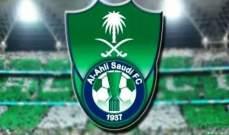 الأهلي يضم سوزا والسعيد ويستبعد السومة من قائمة البطولة العربية