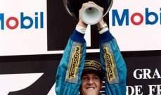 في مثل هذا اليوم فاز مايكل شوماخر بسباق فرنسا للمرة الثانية في مسيرته
