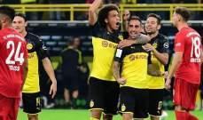 خاص : دورتموند كشف عيوب البايرن في كأس السوبر قبل بداية الدوري