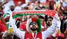 فيديو: جماهير عُمان تساند منتخب بلادها