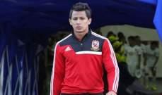الأهلي يعاقب لاعبه عمرو جمال