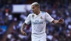 ريال مدريد يكمل مسلسل بيع لاعبيه