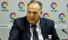 رئيس الليغا: عظيم أن يكون مورينيو مرة أخرى في إسبانيا