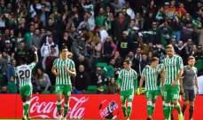 ريال بيتيس يحقق انتصاراً غالياً امام جمهوره