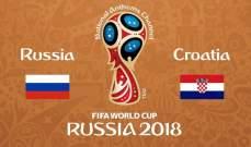 روسيا ستصدر عملة تذكارية إذا فاز منتخبها على كرواتيا