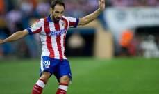 اتلتيكو مدريد يفقد ظهيريه للاصابة