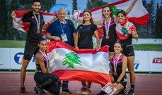 البطولة العربية بألعاب القوى : 3 برونزيات للبنان