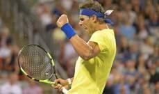 بطولة أستراليا المفتوحة: نادال يتأهل لمواجهة سيليتش
