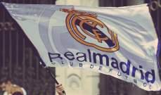 ريال مدريد لا يحبذ خوض مبارياته في النهار