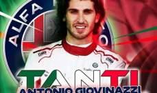 الفورمولا 1 تعايد انطونيو جيوفيناتزي