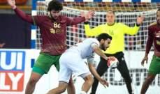 مونديال اليد: البرتغال تتخطى المغرب