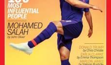 محمد صلاح بين اكثر100 شخصية مؤثرة في قائمة تايم
