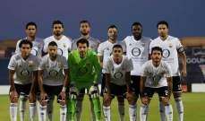 الدوري المصري: بيراميدز يسقط امام الجونة