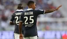 برشلونة عرض مالكوم على ارسنال ضمن صفقة واحدة مع سواريز