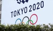 الأولمبية الدولية تدرك خطر كورونا وتصر على إقامة اولمبياد طوكيو بموعده
