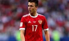 لاعب المنتخب الروسي يقترب من البلوز !