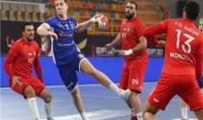 مونديال كرة اليد : المغرب يمنح الجزائر بطاقة الدور الرئيسي
