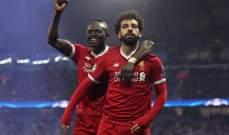 صلاح وماني يقودان هجوم الأفضل بأفريقيا لعام 2019
