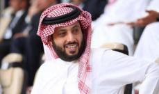 تركي آل الشيخ يريد دعم العميد مالياً