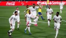 الدوري الإسباني: ريال مدريد يفوز بثلاثية على قادش