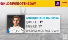 اليكس دا كوستا افضل سائق في سباق السعودية