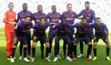 تراجع عدد اللاعبين الاسبان في برشلونة