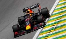 ماكس فرستابن اول المنطلقين في سباق البرازيل