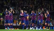 رقم مميز لبرشلونة في دور المجموعات قد يُهبط من معنويات الانتر
