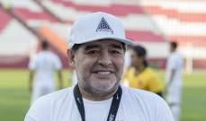 مارادونا يعود الى الفجيرة بعد اقالته