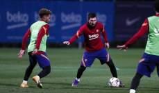 برشلونة يعود إلى تمارينه المكثفة بغياب كوتينيو