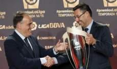 تيباس يرد على قرار برشلونة