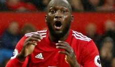 لوكاكو: جيل كرة القدم الجديد فقد الجوع الى اللعب