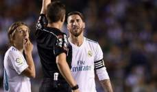 ريال مدريد في مشكلة دفاعية والحل يؤرق زيدان