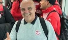 النيجر تكرم طبيب المنتخب التونسي