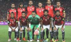 بعثة المنتخب المصري تغادر القاهرة لخوض وديتين بسويسرا