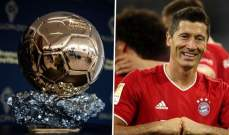 ليفاندوفسكي: كان قرار إلغاء حفل الكرة الذهبية مبكرا جدا