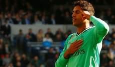 فاران: تعلمت الكثير في ريال مدريد والدفاع على ميسي بحاجة للمساعدة