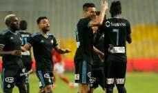 بيراميدز يتخطى الاهلي ويبلغ ربع نهائي كأس مصر