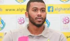 فحوصات طبية عاجلة للاعب قطر بعد إصابته أمام اليمن