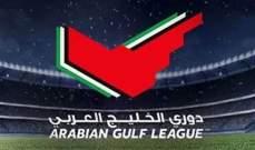 الدوري الاماراتي: شباب الاهلي دبي يتصدر وفوز الجزيرة على خورفكان