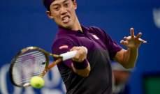 بطولة استراليا المفتوحة: نيشيكوري وبوستا الى الدور الرابع