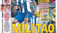 آس: ميليتاو في ريال مدريد مقابل 50 مليون