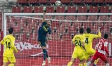 كأس ملك اسبانيا: فياريال يحسم تأهله للدور المقبل بفوز صعب امام جيرونا